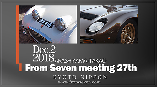 2018fromsevenmeeting_img