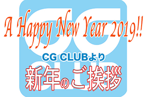 300×198CG CLUB Web サイズ