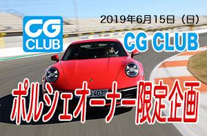 555CG095のコピー