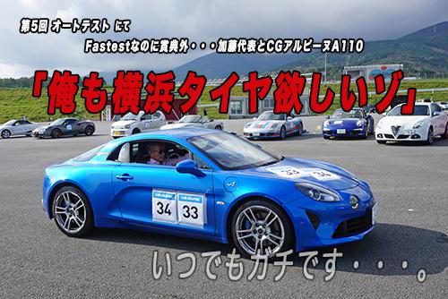 DSC09020のコピー