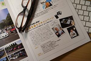 300200Z6J_8582のコピー