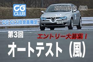 DSC_9037のコピー