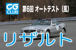 DSC_6149のコピー
